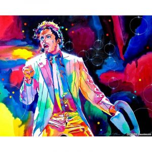 The Famous Singer